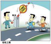 头头彩票手机官网资本登记改革引发企业增长潮
